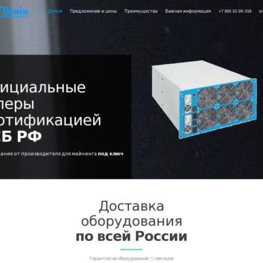 Созданы два сайта поставщика оборудования для майнинга GTBrain
