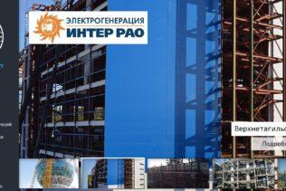 Завод металлоконструкция ЧелябМеталлКонструкция